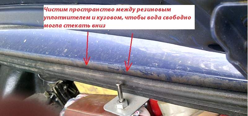 Вода сливается между уплотнителем и кузовом ваз 2107