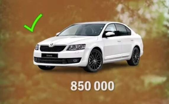 На вторичке хороший конкурент корейским автомобилем за 750-850 тысяч рублей