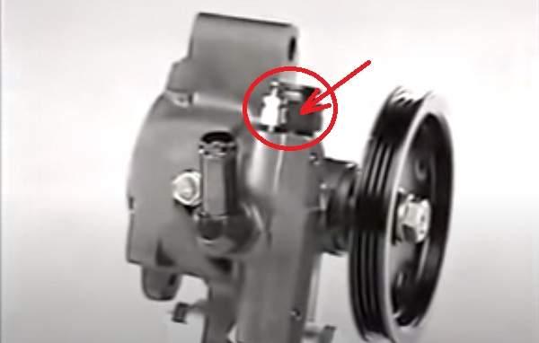 Клапан регулирования давление гидроусилителя в насосе ГУР