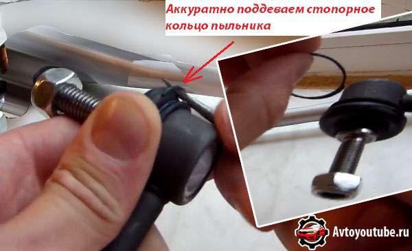 Поддеваем и снимаем стопорное кольцо с пыльника для продления срока эксплуатации шарового шарнира