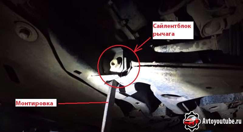 Диагностика сайлентблоков подвески автомобиля